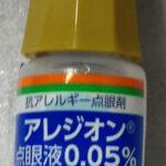 花粉症 目薬はサジテンAL点眼薬が効く!
